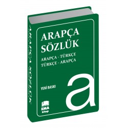 Türkçe Arapça - Arapça...